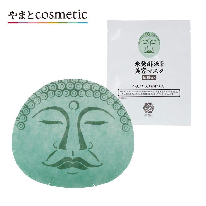 日本庄严「佛像面膜」一出就热议! 佛祖加持保湿效果绝对好